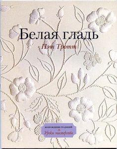 Gallery.ru / Фото #62 - Гладь - Egira