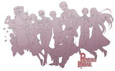 Psycho Break / The Evil Within