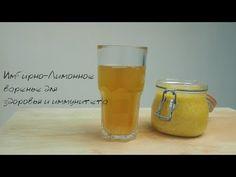 ВИДЕО: Имбирно-лимонное варенье для укрепления иммунитета, которое не нужно варить - Лайфхакер