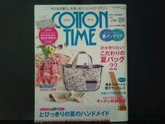 即決 コットンタイム2010.7月号No.91 夏のハンドメイド インテリア 雑貨 Handmade handicraft book ¥1000yen 〆04月28日