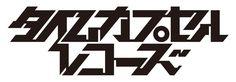 """""""タイムカプセルレコーズ"""" (Logo) Design:SasakiShun CL : Time Capsule Records"""