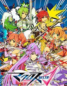 Macross Anime, Robotech Macross, Me Me Me Anime, Anime Manga, Comics, Illustration, Poster, Pictures, Character