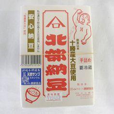▽《北海道山口さんの》大粒「北部納豆」★70g