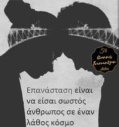 Greek Quotes, Love, Sayings, Fitness, Movie Posters, Amor, Lyrics, Film Poster, Billboard