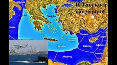 Greece - Turkey - The Turkish recession