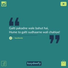 kaydeefy is a community where you can buy interesting t shirts onlline. kaydeefy creates funny videos, quotes & memes that you can share on social media. Bff Quotes Funny, Best Lyrics Quotes, Badass Quotes, Hindi Quotes, True Quotes, Quotations, Good Attitude Quotes, Good Thoughts Quotes, Exam Quotes