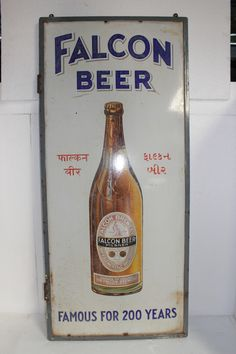 #vintage #signboard #antique #falconbeer #collectible #prachinart