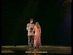 """Patrick Fiori & Julie Zenatti - Ces diamants La  """"ce sera un beau jour que le jour où l'on se mariera"""" Poems Beautiful, Julie, Notre Dame, Musicals, My Love, Youtube, Beauty, Musical Theatre, D Day"""