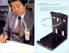Never waste time again by picking up juice cans again! 101 Useless Japanese Inventions by Kenji Kawakami, Dan Papia (translator), W.W. Norton & Company; (January 2000)