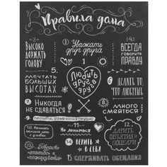 23 Clever DIY Christmas Decoration Ideas By Crafty Panda Chalk Wall, Serious Quotes, Family Rules, House Rules, Family Album, Leroy Merlin, Chalkboard Art, Family Traditions, Inspiring Quotes About Life