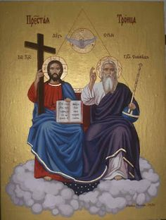 Holy Trinity - New Testament / Icon orthodox Religious Icons, Religious Art, Father Son Holy Spirit, Roman Church, Pictures Of Jesus Christ, Christ The King, Jesus Art, Byzantine Icons, Catholic Art