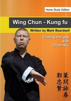 Home Study Course Yellow to Red Sash Complete Wing Chun Kung Fu
