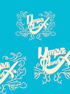 Greek Lettering Handmade Font