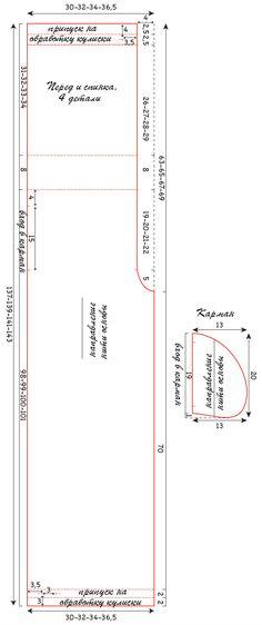 Выкройка комбинезона без бретелей | pokroyka.ru-уроки кроя и шитья