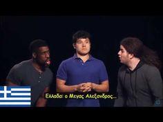 Δείτε πως παρουσιάζει ξένος την Ελλάδα!!! - YouTube Greece Travel, Youtube, Peace, Music, Beauty, Musica, Musik, Greece Vacation, Muziek