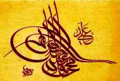 arabic calligraphy, Tugra by ~KalemGuzeli on deviantART Persian Calligraphy, Islamic Art Calligraphy, Elsa, Masters, Dan, Deviantart, Youtube, Design, Paintings