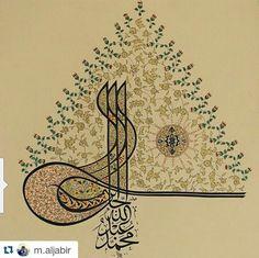 Movies Free, Islamic Art Calligraphy, Streaming Movies, Nursing, Turkey, Medical, Graphics, Culture, Tattoos