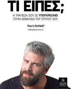 Covers - Dimitris Vlaikos - Portrait Photographer Athens Greece Athens Greece, Portrait Photographers, Web Design, Memes, Cover, Design Web, Meme, Website Designs, Site Design