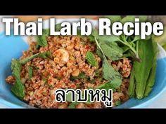 Thai larb recipe (larb moo ลาบหมู) - Authentic Thai Style