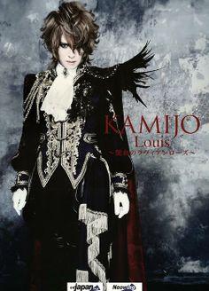 Algo de Japón... Kamijo #Versailles #Japan #Kamijo