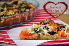 Party Buffet, My Recipes, Vegetable Pizza, Quiche, Vegetables, Breakfast, Blog, Pie, Morning Coffee