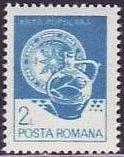 Znaczek: Plate jug, Varna (Rumunia) (Art) Mi:RO 3918X,Sn:RO 3105,Yt:RO 3421