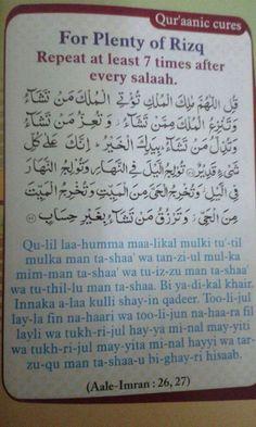 Dua for Rizq Quran Quotes Inspirational, Quran Quotes Love, Beautiful Islamic Quotes, Islamic Prayer, Islamic Teachings, Islamic Dua, Islam Hadith, Allah Islam, Islam Quran