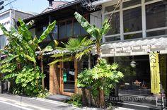 Café Bibliotic Hello! 650 Seimei-cho, Yanaginobanba-higashi-iru, Nijo-dori, Nakagyo-ku. Opens 11.30am, eight-minute walk from Karasuma Oike.