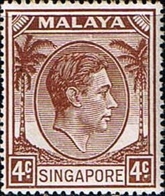 Singapore 1948 King George VI Fine Mint SG 19 Scott 4a Other Asian and British Commonwealth Stamps HERE!