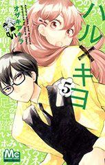 Read Haru x Kiyo 17 online. Haru x Kiyo 17 English. You could read the latest and hottest Haru x Kiyo 17 in MangaHere. Anime Cosplay, Shoujo, Manga Art, Disney Characters, Fictional Characters, Disney Princess, Reading, Google, Reading Books