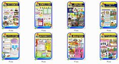 Bulletin Board Grade 5 All Quarter Lesson - Saferbrowser Yahoo Image Search Results Stem Bulletin Boards, Elementary Bulletin Boards, Bulletin Board Display, Math Boards, Display Boards, Class Rules Poster, Classroom Rules Poster, Classroom Bulletin Boards, Classroom Borders
