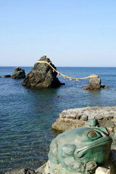 夫婦岩  in Japan Ise Shima