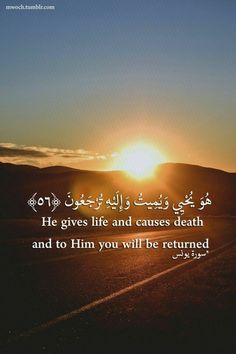 To Allah we belong and to him is our return, no matter how long or how short we live we will all return to Allah s. Quran Quotes Love, Allah Quotes, Muslim Quotes, Hindi Quotes, Allah Islam, Islam Quran, Doa Islam, Islamic Inspirational Quotes, Islamic Quotes