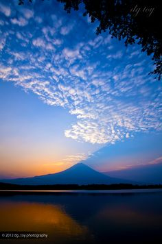 sunshine Mt. Fuji