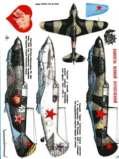 Lavochkin-Gudkov LAGG - 3  Soviet fighter WW II