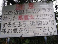 04_bakaonna.jpg