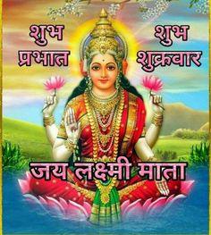Hindu Gods and Goddesses and chakras Diwali Pooja, Buddha, Bhakti Song, Lakshmi Images, Durga Images, Krishna Images, Mother Goddess, Hindu Art, Shiva Hindu