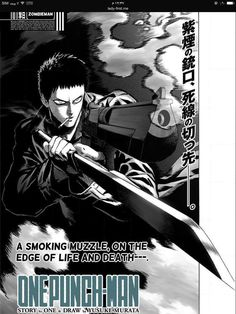 One Punch-Man - - Capítulo Zombieman - Ouroboros Scans - TuMangaOnline Saitama One Punch, Punch Manga, One Punch Man Manga, Opm Manga, Caped Baldy, Zombie Man, Ouroboros, Evil Villains, Japanese Cartoon
