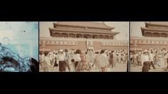 3000 RECYCLED OLD FILM PHOTO OF BEIJING