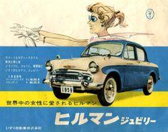 Minx - brochure (1958)