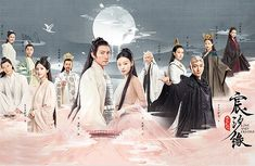 Love and Destiny is a 2019 xianxia drama. This article summarizes the story of drama Love and Destiny, talks about the characters, background, main plot points of the first arc of the story, and provides reasons why people should watch this drama. Romantic Themes, Most Romantic, Love Destiny, Episode Guide, Fictional World, Peach Blossoms, Drama Korea, Eternal Love, God Of War
