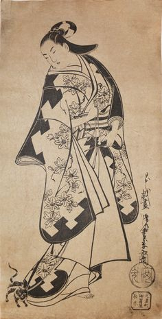 Kaigetsudo, Anchi Woman with a Cat (Meiji Edition) (Ref #: JP5009)