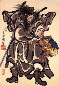 art-centric: Shoki and Demon, Edo period Utagawa Kuniyoshi, 1850 (Zhong Kui) Japanese Drawings, Japanese Artwork, Japanese Painting, Japanese Prints, Folklore Japonais, Art Japonais, Arte Indie, Art Chinois, Japanese Mythology