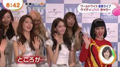 [HD] 140302 SNSD Girls' Generation Interview with Katy Perry