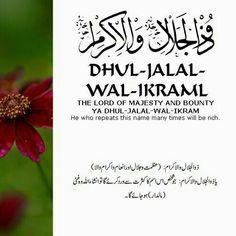 85 Dhu al Jalal wa al Ikram (The Lord of Majesty and Bounty)
