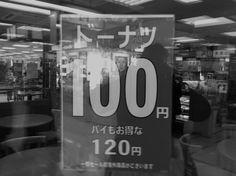 2013-01-13 11.09.43