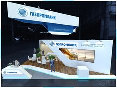Innoprom-2016, Moscow, Russia12000x13000 mm.156 sq.m.