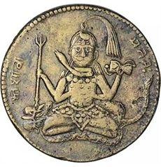 RARE COINS INDIA