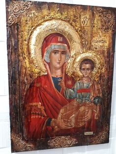 Virgin Mary Maria Queen of All-Jesus Christ Orthodox Handmade Antique Style Icon Gold Labels, Virgin Mary, Jesus Christ, Great Love, Item International, Greek Icons, Queen, Athens, Russian Icons