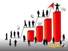 دبلوم ادارة الاعمال ودبلوم الموارد البشرية بـ 799 ريال عن بعد<br> <br> احصل الان من إنتاج للتدريب على دبلومين (دبلوم إدارة الاعمال + دبلوم إدارة الموارد البشرية ) بشهادة معتمدة عالميا<br> من خلال التدريب الالكتروني بسعر 799 ريال فقط<br> للطلب: /order-course<br> للمزيد من التفاصيل: /news/dblum_almuard_albsrit_dblum_dart_al_mal_b_799_rial_fqt/2016-11-03-3<br> واتس اب: 0594345557<br> البريد الإلكتروني: SALES2@ENTAGG.COM<br> <...